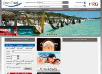 Sitio web de Diners Travel